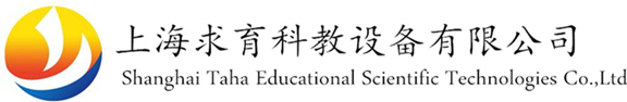 Shanghai Taha Educational Scientific Technologies Co .Ltd
